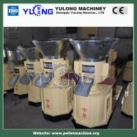 Buy cheap Hot Selling wood pellet mill from wholesalers