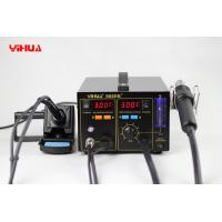 Buy cheap 3 in 1 BGA Rework Station YIHUA 968DB+ four buttons with Smoke Absober from wholesalers