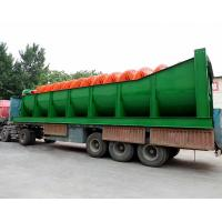 Buy cheap Spiral Classifier for  Ore Dressing Plant / Iron Ore Beneficiation Spiral Classifier from wholesalers