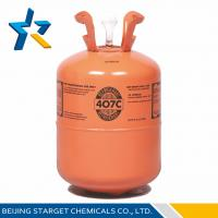 Buy cheap R407c OEM Refrigerant 99.8% Purity R407c blend refrigerant for air conditioning systems from wholesalers