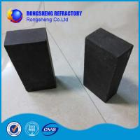 Buy cheap Black Direct Combination Magnesia Bricks Different Shape 230 X 100 X 65mm from Wholesalers