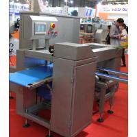Buy cheap Auto Panning Dough Laminating Machine 3500 Kg/Hr For Puff Product / Yeast dough from wholesalers