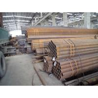 Buy cheap astm a53 seamless steel pipe api 5ct from wholesalers