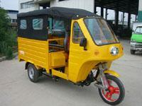 Buy cheap 150cc-250cc passenger/ cargo tricycle EI175ZH-3A from wholesalers