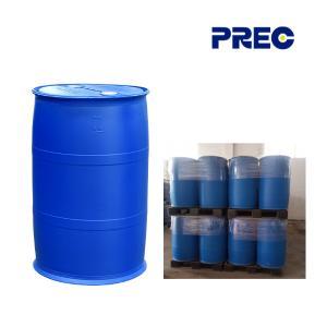 Buy cheap 2 Acetoacetyloxy Methacrylic Monomer AAEMA Methacrylic Acid product