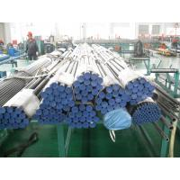 Buy cheap Cold Drawing Precision Hydraulic Steel Tubing ST35 For Hydraulic System from wholesalers