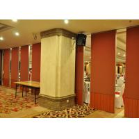 Buy cheap Restaurant Movable Partitions  Patio Sliding Door For Hotel  Acoustic Door from wholesalers