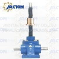 Buy cheap 10 Ton Acme Screw Jack Lifting Screw Diameter 46MM Lead 8MM Gear Ratio 8:1, 16:1 and 32:1 from wholesalers