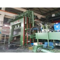 Buy cheap Scrap Metal Shear Equipment , Square Sheet Metal ShearIings  Q91-800 from wholesalers