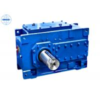 Buy cheap 1.25 - 450 Ratio Industrial Gearbox / Gear Transmission with Solid & Hollow Shaft from wholesalers