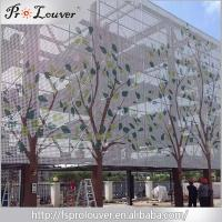 Aluminum-picture-perforated-panel-10