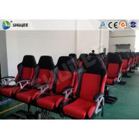 Buy cheap Movement Chair 5D Cinema Equipment 5D Motion Cinema With Effect Simulation from wholesalers