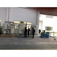 Buy cheap High Purity Gas Air Separation Plant , Automatic Running Oxygen Plant product
