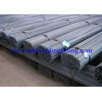 Buy cheap 904L Sand Blasting Stainless Steel Flat Bar Hot Rolled  / Cold Drawn ASTM A554 , A312, A249, A269 and A270 ISO9001 from wholesalers