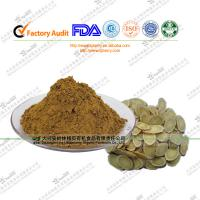 Buy cheap natural herb astragalus root extract powder astragaluside 0.3% for strong the body health. from wholesalers