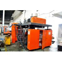 Buy cheap PP HDPE Blow Moulding Machine For Laundry Detergent Liquid Shampoo Bottle from wholesalers