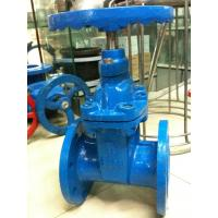Buy cheap Cast Iron Flanged Gate Valve / Resilient Seated Gate Valve For Drinking Water from wholesalers