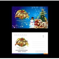 Buy cheap Christmas Greeting Cards 3D lenticular postcard 0.45 mm PET 3d postcard Animation effect postcard from wholesalers
