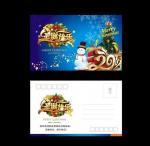 Buy cheap lenticular postcard cost 3d printing lenticular postcard 3d postcards for sale from wholesalers