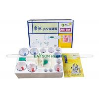 Buy cheap KZ-B1-12 Kangzhu Cupping Set 12 cups Traditional Chinese Vacuum Cupping Set from wholesalers