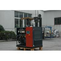 Buy cheap High Power Variable Speed Air Compressor 160KW Variable Frequency Screw Air Compressors product