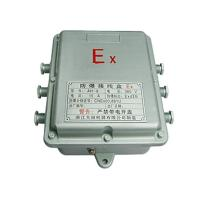 Buy cheap 6 holes Ex junction box for fuel dispenser, 6 ways Ex juntion box for fuel dispenser product
