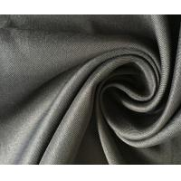 Buy cheap Breathable  Grey Polyester Pongee Fabric Super Soft And Comfortable For Liner Material from wholesalers