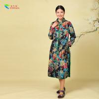 Buy cheap Buckle Ladies Traditional Chinese Padded Jacket With Split Cheongsam Type from wholesalers