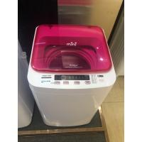 Buy cheap Small Quiet Plastic 3.5 Kg Portable Washing Machine With LED Display Window Colorful from wholesalers