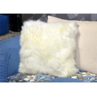 Buy cheap 18*18 Inches Handmade Sheepskin Chair Seat Covers With Natural / Dyed Color from wholesalers