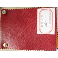 Buy cheap Red Color PU Leather Sofa Material Thickness 0.9mm for Sofa, Bag, Shoe, Belt from wholesalers