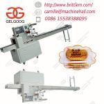 Buy cheap Modern Technology Pillow Peanut Chikki Packing Machine Manufacturer from wholesalers