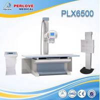 Buy cheap Conventional X-ray system supplier PLX6500 with cassett from wholesalers