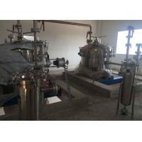 Buy cheap Stainless Steel Vertical Pressure Filter , Pressure Filtration System For Water Treatment from wholesalers