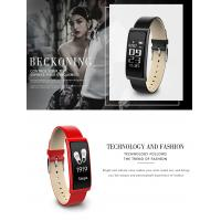 Buy cheap Luxury leather strap smart wristband C9 assistive touch screen heartrate pedometer bracelets from wholesalers
