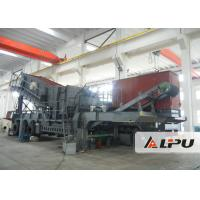 China Trailer Mounted Mobile Crushing Plant , Double Axle Portable Stone Crusher on sale