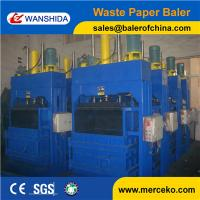 Buy cheap Vertical Waste cardboards Balers from wholesalers
