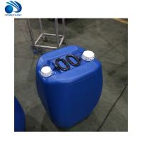 Buy cheap HDPE / LDPE 160L Extrusion Blow Molding Machine For 100-160L Drums from wholesalers