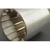 Buy cheap High filter ratio Different micron Wedge Wire Screen from wholesalers