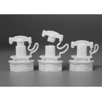 Buy cheap White Twist Spout Cap Packing On Soft Package PE Food Grade Material from wholesalers