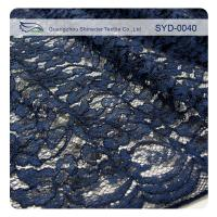 Buy cheap Beautiful Scalloped Corded Voile Lace Fabric Trim With Nylon And Viscose Content from wholesalers