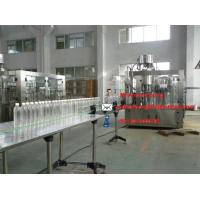 Buy cheap Automatic small Scale Pure/Mineral Water Filling/Bottling Plant/Production Line from wholesalers