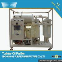 Buy cheap Vacuum Turbine oil filterimg equipment, Oil Purifier, remove emulsified water and impurities, 600LPH-18000LPH from wholesalers