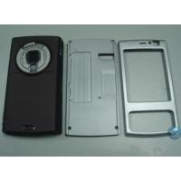 Buy cheap www.sinoproduct.net : Nokia N95 housing from wholesalers