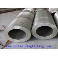 Buy cheap Bright Nickel Copper Alloy Tube / Pipe CuNi2Be CW110C For Air Condition from wholesalers