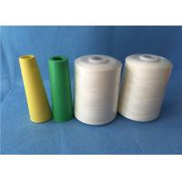 Buy cheap industrial sewing machine Bag Closing Thread for clothes / bags , white Color from wholesalers