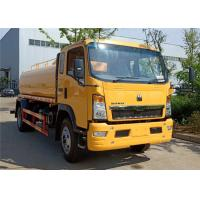 Buy cheap Sinotruck HOWO 4x2 6 Wheeler 10 Tons Water Tanker Truck 10000 Liters Water Sprinkler Truck from wholesalers
