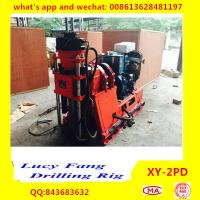 Buy cheap China Made Portable Soil  Core Sampling Drilling Rig XY-2PD wth HQ accessories and SPT Equipment from wholesalers