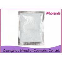 Buy cheap Herbal Aloe White Tone Face Powder Treat Malignant For Blackhead Removal from wholesalers