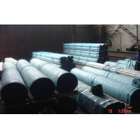 Large Stainless Steel Pipe